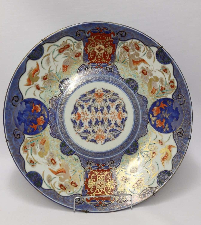 A Superb Large Japanese Meiji Period Porcelain Charger, Circa 1890