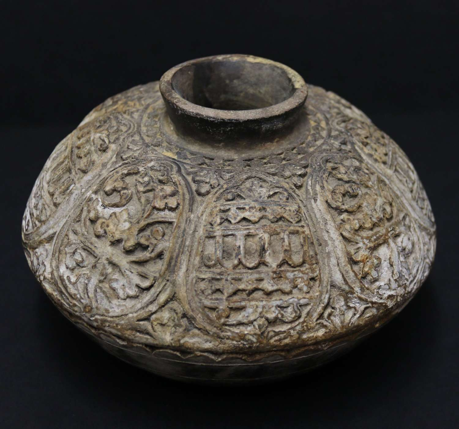 A Rare 17th Century Indian Incised Pottery Vase
