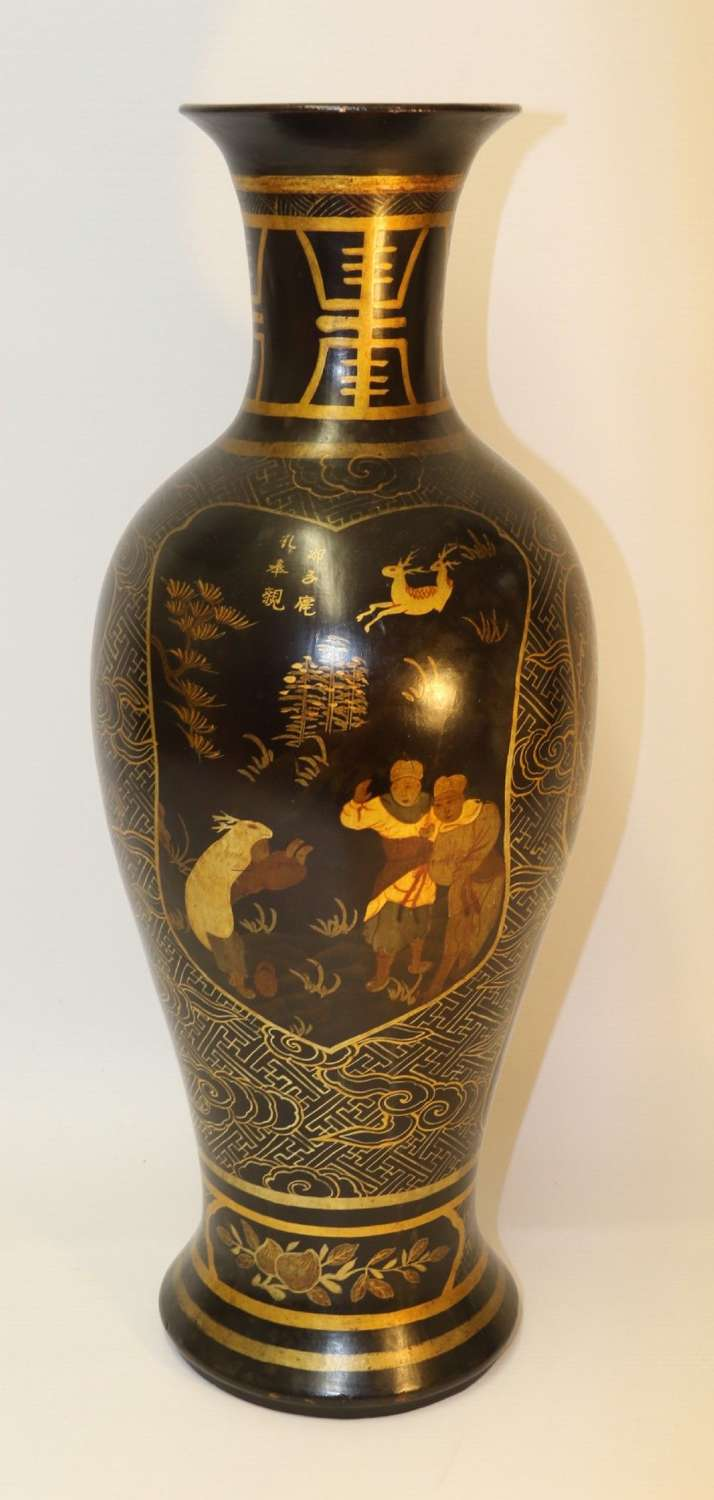 A Large Chinese Lacquered And Turned Wooden Vase.