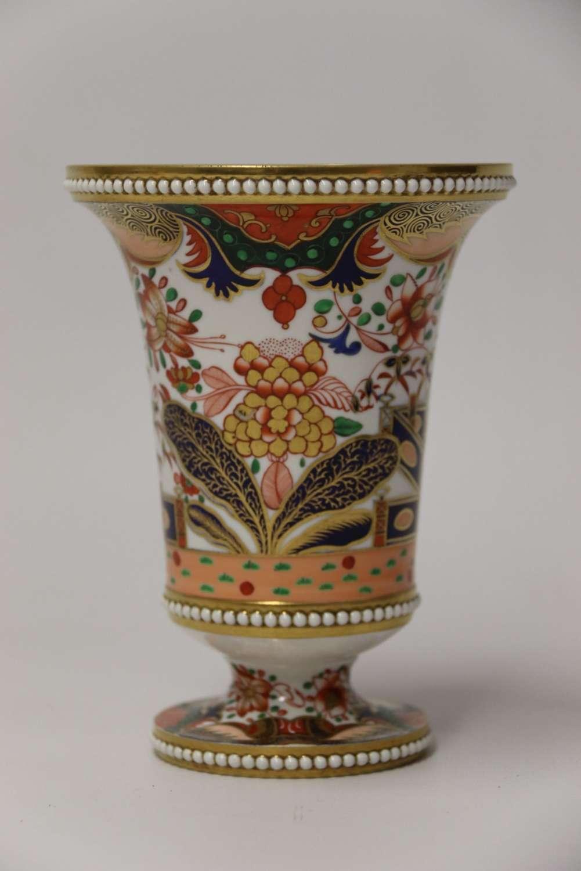 A Superb Spode Vase